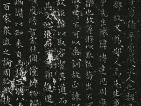 陶弘景传_陶弘景简介_陶弘景书法价值_陶弘景是哪个朝代的
