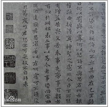 钟繇简介 钟繇怎么读音 钟繇书法价值 楷书鼻祖 创始人钟繇图片