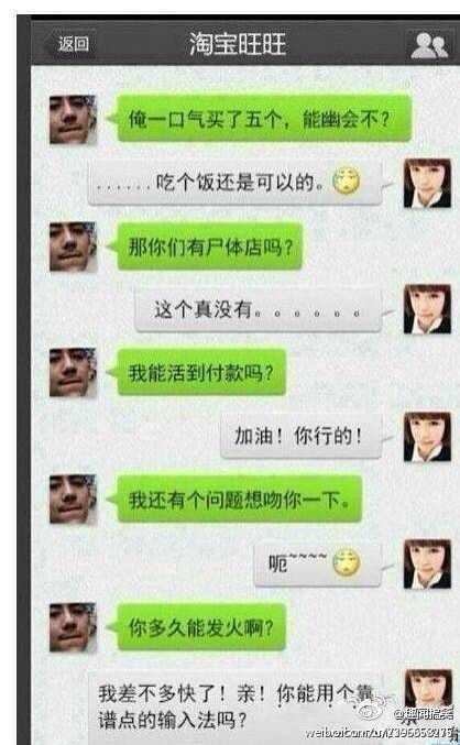 内涵图—恋字坊练字方法练字模板练字视频