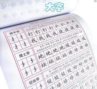 小学生练字字帖-3500常用字成语古诗词练字字帖套装(共4本)