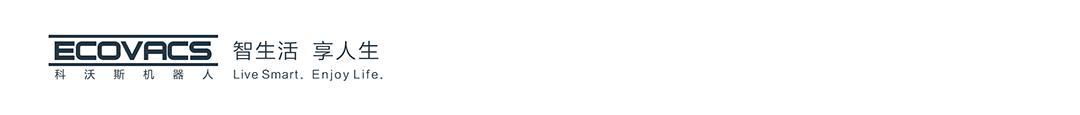 练字坊合作伙伴 - 科沃斯扫地机器人